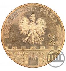 200 złotych 2011 - Ignacy Jan Paderewski
