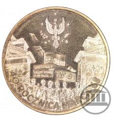 5 Francs 1812 A - Napoleon I