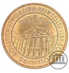 5 Lire 1813 - Gioacchino Napoleone